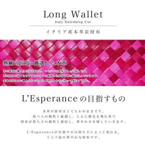 L'Esperance 編み込みラウンドファスナー長財布 vivid |d-bijin|05