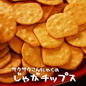さくさくコンニャクのじゃがチップス (ダイエット食品)...