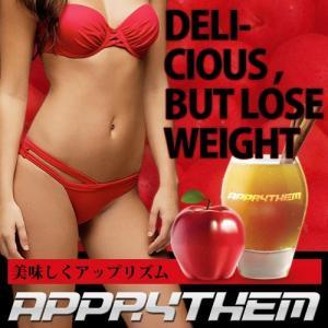ダイエットジュース APPRYTHEM -アップリズム-|d-bijin