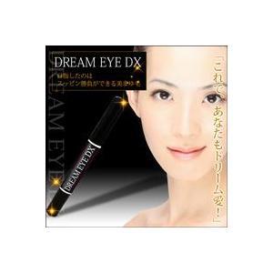 DREAM EYE DX (まゆ毛美容液)|d-bijin