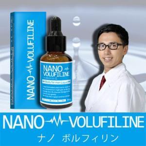 男性サポートリキッド NANO VOLUFILINE (ナノ ボルフィリン) d-bijin