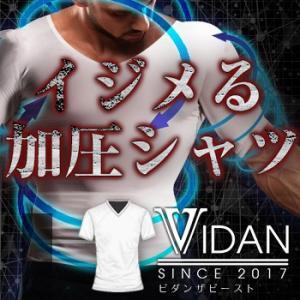 加圧シャツ 半袖 白 VIDAN THE BEAST (ビダンザビースト)|d-bijin