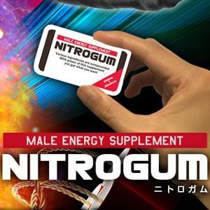 男性用サプリメント NITROGUM (ニトロガム) d-bijin