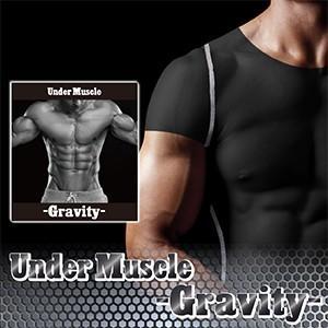 加圧シャツ 半袖 アンダーマッスル -Gravity- 即納可|d-bijin