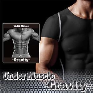 男性用加圧インナー アンダーマッスル -Gravity- 送料無料5枚セット 加圧シャツ 半袖 加圧...