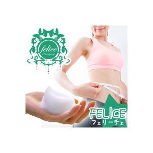 felice  ビューティーソープ (ダイエット石鹸)|d-bijin