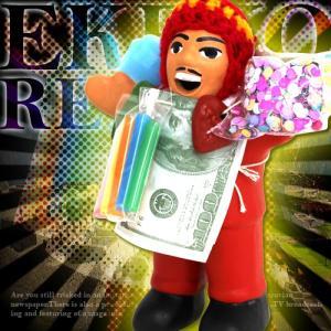 幸せを呼ぶ人形 エケコ人形 RED 商品代金8000円以上お買い上げで送料無料! 南米ペルーで≪福の...