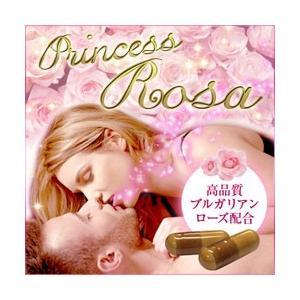 5個セット プリンセスローザ (ローズサプリ)|d-bijin