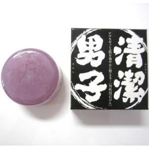 TVで紹介 化粧石鹸 清潔男子 100g  (天然うに殻カルシウムパウダー配合美容石鹸) d-bijin