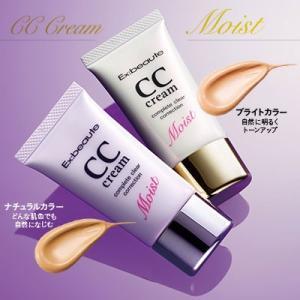 3個セット 日焼け止め メイクアップベース エクスボーテ CCクリームモイスト|d-bijin