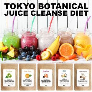 5種セット 東京ボタニカルジュースクレンズダイエット|d-bijin