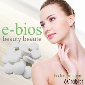 5個セット エビオス ビューティーボーテ (美容サプリ)|d-bijin