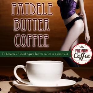 ダイエットコーヒー ファットデルバターコーヒー|d-bijin