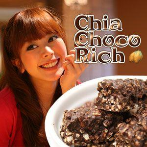 チアチョコリッチ (ダイエットチョコレート)|d-bijin