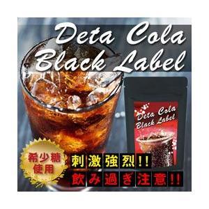 DETA Cola -Black Label- (デタコーラ) |d-bijin