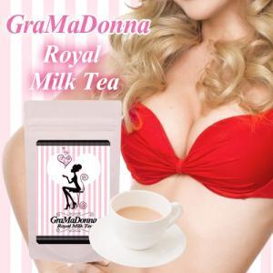 グラマドンナ ロイヤルミルクティー (GraMaDonna Royal Milk Tea)|d-bijin