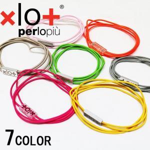 ■ブランド xlo+  ■アイテム名 スケルトンチャーム  ■スタイル 47483-38  ■カラー...