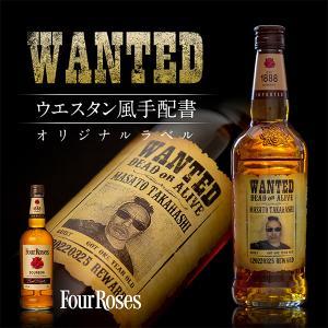 【父の日到着不可】父の日 2021 名入れ ウイスキー 酒 フォアローゼズ 好きな写真で作れる 指名手配書 WANTED ウォンテッド ラベル 700ml|d-craft