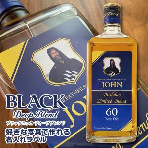 名入れ 父の日 ギフト プレゼント ウイスキー whisky ブラックニッカ ディープ ブレンド 45度 好きな写真で作れる名入れプリントボトル 700ml|d-craft
