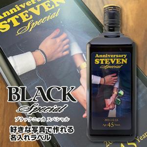 敬老の日 名入れ ギフト プレゼント ウイスキー whisky ブラックニッカ スペシャル 好きな写真で作れる名入れプリントボトル 720ml|d-craft