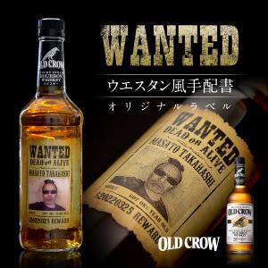 【父の日到着不可】父の日 2021 名入れ ウイスキー 酒 オールドクロウ 好きな写真で作れる 指名手配書 WANTED ウォンテッド ラベル 700ml|d-craft