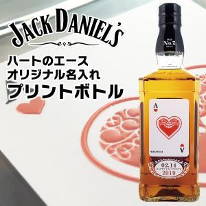 中元 名入れ ギフト プレゼント ウイスキー whisky ジャックダニエル ハートのエース 名入れプリントボトル 700ml|d-craft