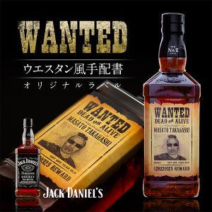 【父の日到着不可】父の日 2021 名入れ ウイスキー 酒 ジャックダニエル 好きな写真で作れる 指名手配書 WANTED ウォンテッド ラベル 700ml|d-craft