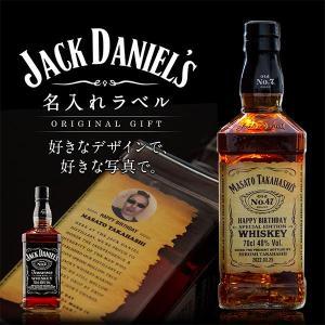 【父の日到着不可】父の日 2021 名入れ ウイスキー 酒 ジャックダニエル 顔写真入れ可能 オリジナル名入れラベル 700ml|d-craft