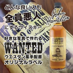 【父の日到着不可】父の日 2021 名入れ ウイスキー 酒 ジョン ハミルトン 好きな写真で作れる 指名手配書 WANTED ウォンテッド ラベル 700ml|d-craft