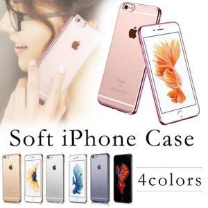 a8d38eb4cb iPhone7 ケース iPhoneX iPhone8 iPhoneSE iPhone5s iPhone6s ケース スマホケース ソフトシリコン  クリアケース アイフォン アイフォンケース スマホケース
