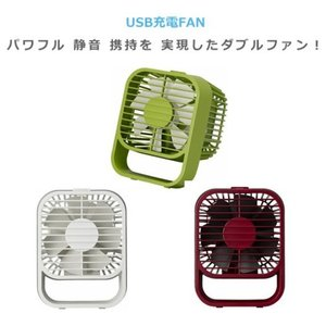 CITIZEN/リズム時計 充電式 USBファン Silky Wind III 3 シルキー ウィンド 9ZF006RH03 9ZF006RH05 9ZF006RH09 3色 ホワイト/グリーン/ダークレッド|d-eight