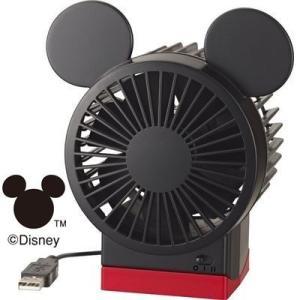 2段風量/角度調整付USBファン Disney ミッキー 9ZF007MC CITIZEN/リズム時計工業株式会社|d-eight