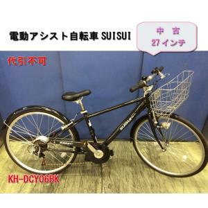 【中古・代引不可】27インチ 電動アシスト自転車 SUISUI 外装7段式 ワンタッチコントローラー KH-DCY06 新品バッテリー付き 240|d-eight