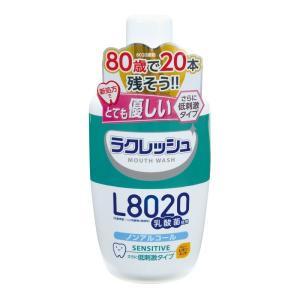 ラクレッシュ 乳酸菌L8020菌入 マウスウォッシュ(ハニーレモンミント) 1本(300ml)【数量限定】 ポイント消化|d-fit