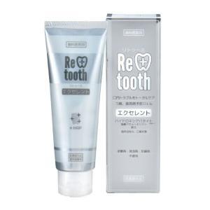 Retooth(リトゥース) 歯みがきジェル (エクセレント) 1本(75g)(メール便4点まで)|d-fit