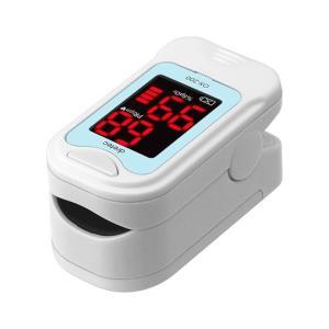 医療機器認証品 ドリテック パルスオキシメーター ブルー OX-200BL 酸素飽和度計測器 ※お一人様5点まで