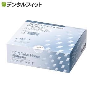【クール便対象商品】TION ティオンホームプラチナ [GC] (リフィル) 1箱 (2本入x5)|d-fit