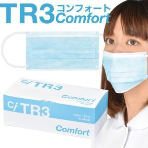TR3マスク(ブルー) レギュラーサイズ 50枚入1箱 *メ...