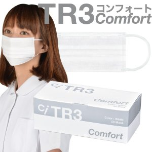 TR3マスク(ホワイト) レギュラーサイズ 50枚入1箱 *...