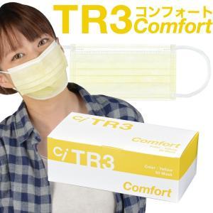 TR3マスク(イエロー) レギュラーサイズ 50枚入1箱 *...