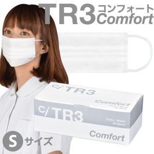 TR3マスク(ホワイト) Sサイズ 50枚入x1箱 *メール...