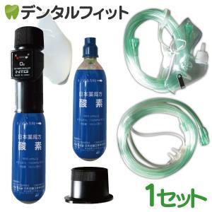 携帯酸素吸入器 活気ゲンOQ カートリッジ2本付の画像