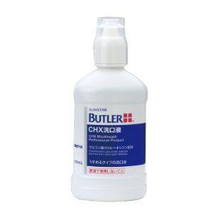 サンスター バトラー CHX洗口液 1本 250ml|d-fit
