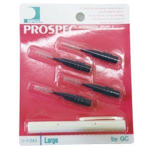プロスペック 歯間ブラシII L 1パック(4本入り)(メール便18点まで) ポイント消化|d-fit