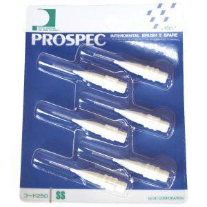 プロスペック 歯間ブラシII スペアー SS 6本入(メール便18点まで) ポイント消化|d-fit