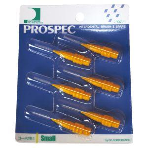 プロスペック 歯間ブラシII スペアー S 6本入(メール便18点まで) ポイント消化|d-fit