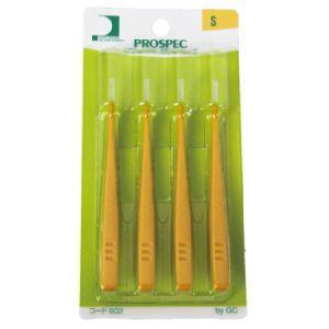 プロスペック 歯間ブラシ カーブ S 1パック(4本入り)(メール便12点まで) ポイント消化|d-fit
