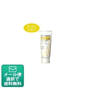 GC PTCペースト (80g) ファイン レモン(メール便5点まで)|d-fit