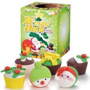 クリスマス カップケーキ型 消しゴムBOX 1箱(300個入...