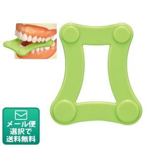 かむかむトレーナー 乳歯列期用(メール便12点まで) d-fit